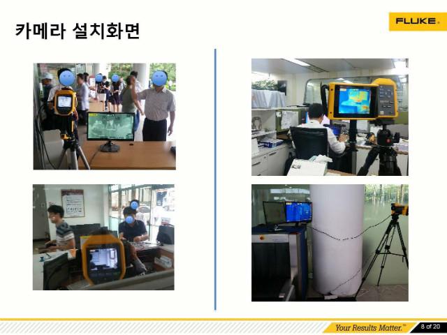 FLUKE 열화상카메라 검역시스템 제안서_Vol2(Ti300Ti401TiX501)_페이지_08.jpg