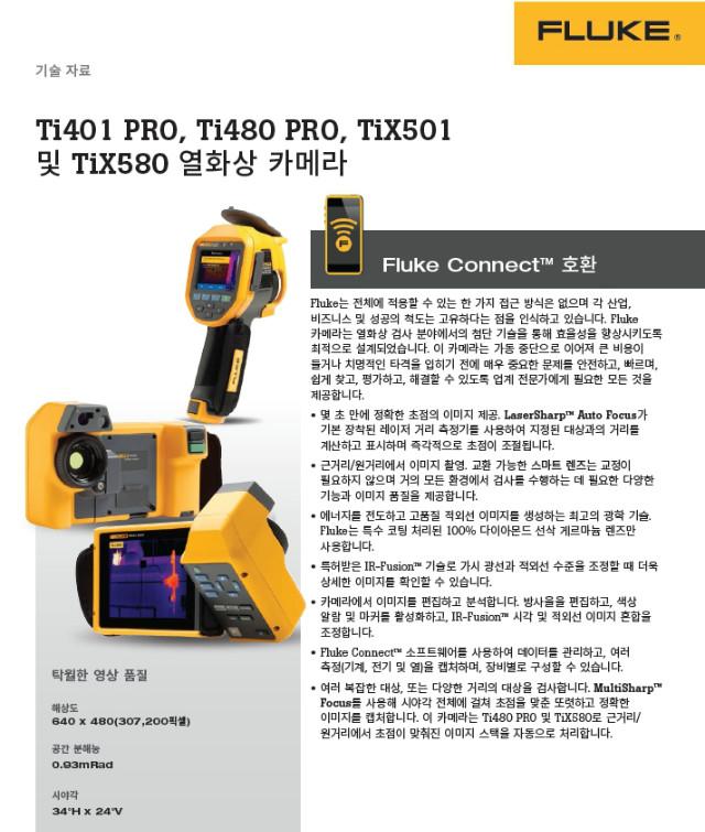 K-20200304-396540.jpg
